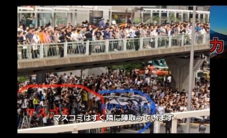 【動画】安倍首相にヤジを飛ばしてたのは少数のプロ市民だった。もちろん、マスコミは忖度して偏向報道 [嫌韓ちゃんねる ~日本の未来のために~ 記事No16745