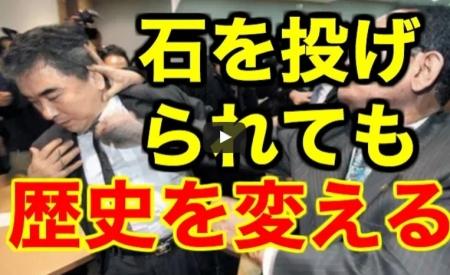 【動画】ソウル大教授「私は韓国の歴史の書き直しをする」石を投げられてもめげなかった。慰安婦の歴史を否定する韓国人の生き様がすごい! [嫌韓ちゃんねる ~日本の未来のために~ 記事No16799