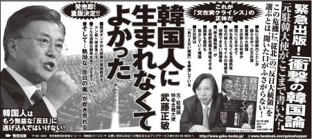 sankei5-29.jpg