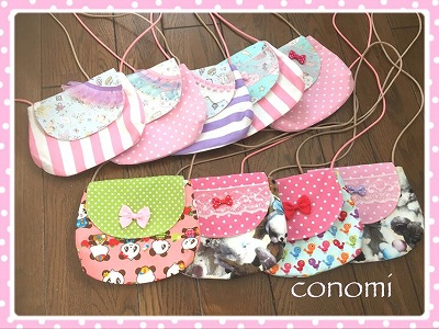 conomi19 (1)
