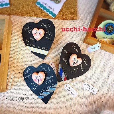 ucchi (10)