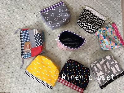 rinen19 (11)