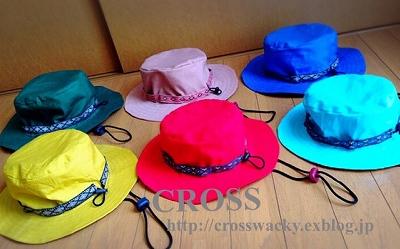 cross19 (3)