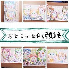 ゆっちょ19 (11)
