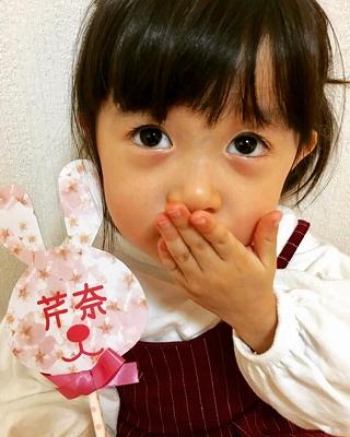 wakuろうきん (11)