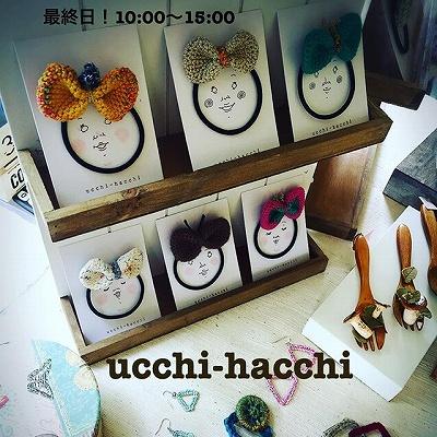ucchiろうきん (11)