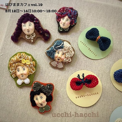 ろうきんucchi (2)
