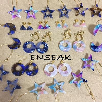 enseakろうきん (10)