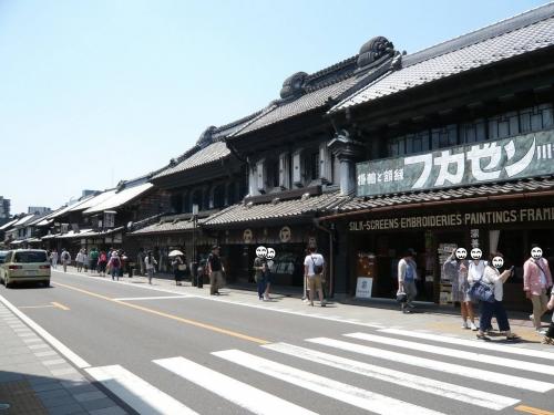 kawagoehikawajinjya_02.jpg