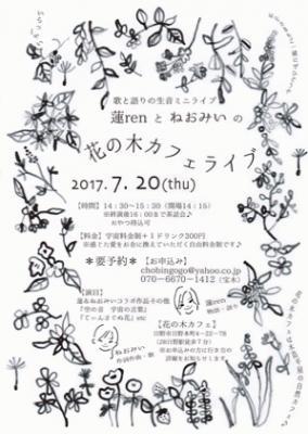 fc2blog_201707062240530fd.jpg