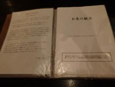P5220722.jpg