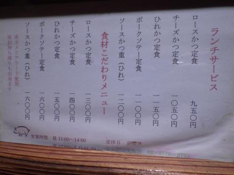 RIMG2008.jpg