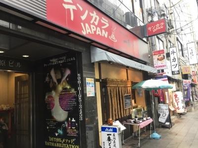 170130一番どり西中島店外観
