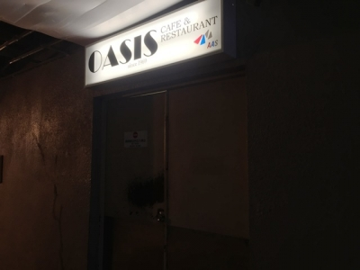 170214オアシス店への入口