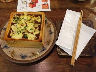 170302カフェ呂久呂カレートーストハーフ900円ドリンク付き