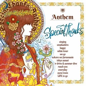 SpecialThanks『Anthem』