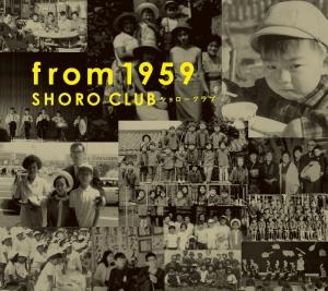 SHORO CLUB