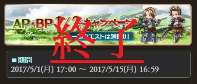 20170515-5.png