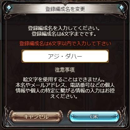 20170606-4.jpg