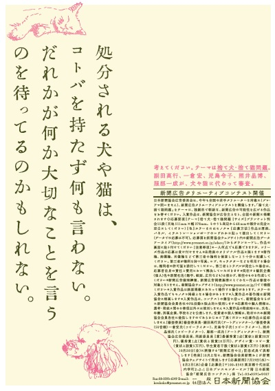 2017koukoku_contest.jpg