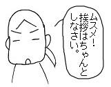 20170606-6.jpg