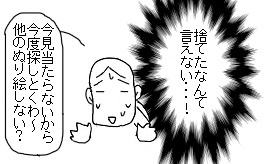 20170620-6.jpg