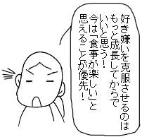 20170703-3.jpg