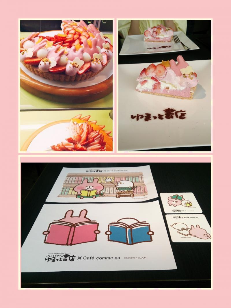 170504kanahei_convert_20170509213314.jpg
