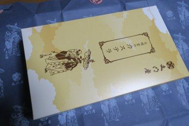 文明堂・カステラの箱