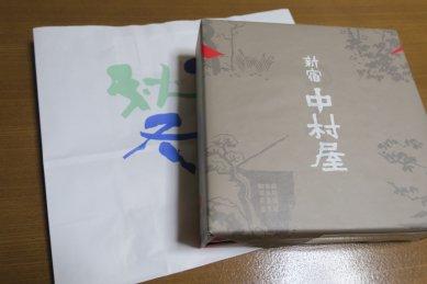 中村屋の箱