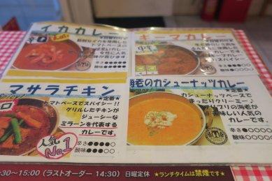 メニュー(本日のカレー4種)
