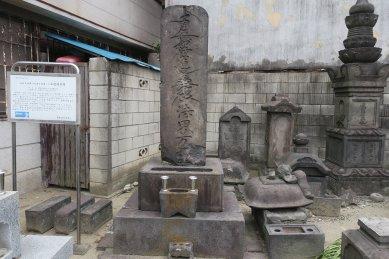 安政大地震供養題目塔
