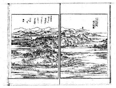 小山田旧關関戸惣図fr国会図書館デジタルコレクション