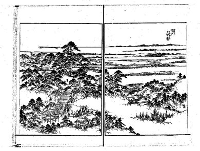 関戸天守臺fr国会図書館デジタルコレクション