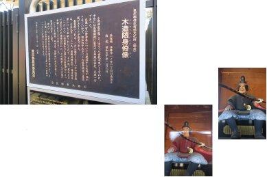 小野神社・随神像
