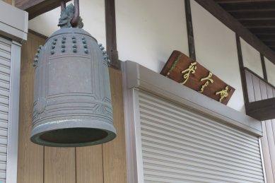 無量寺本堂の半鐘