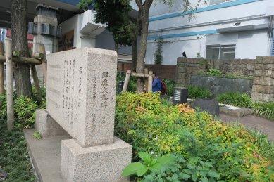 銀座文化碑2(銀座柳の碑)