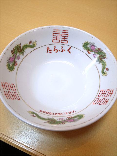 160505たらふく-中華そば・KK