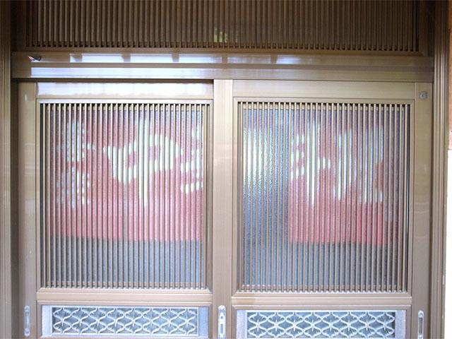 160505喜楽-暖簾