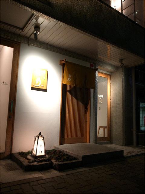 160210吉乃-外観