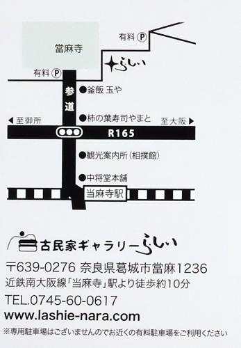 DSCF9573B.jpg