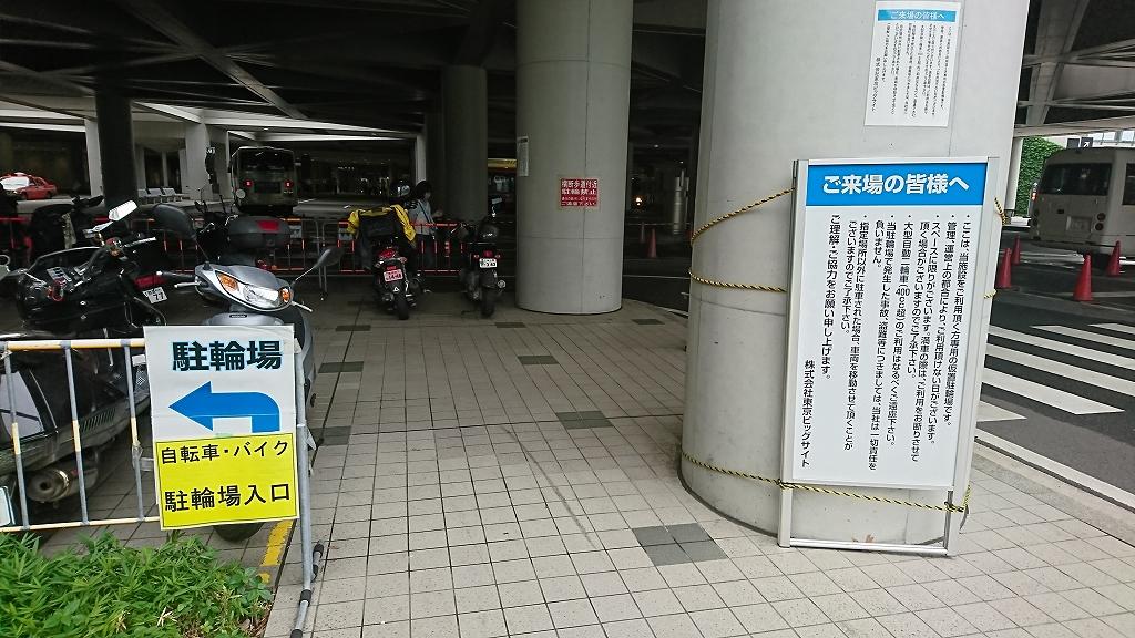 DSC_4501.jpg