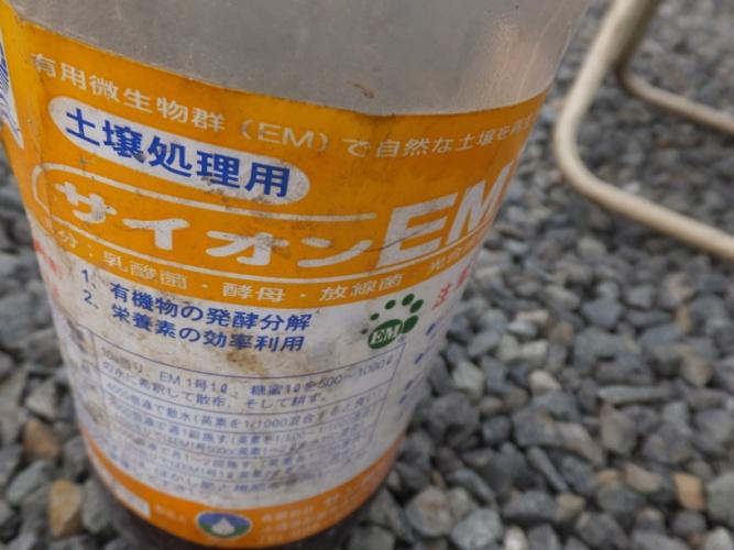 DSCF9416_1.jpg