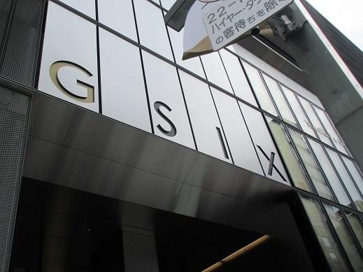 東京銀座SIX