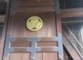建中寺三つ葉葵紋