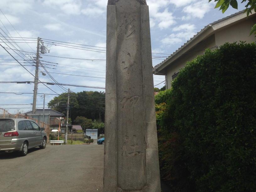 杉山神社 (3)(1)