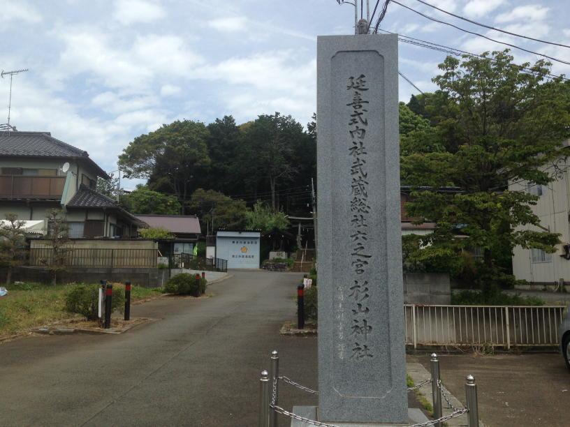 杉山神社 (2)(1)