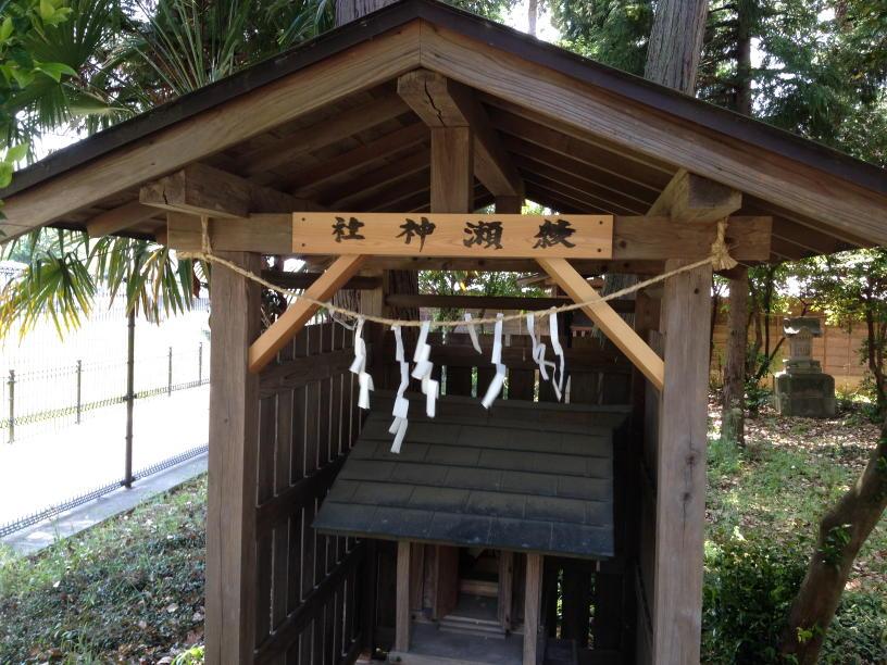浮島神社 青梅市今井 (2)(1)