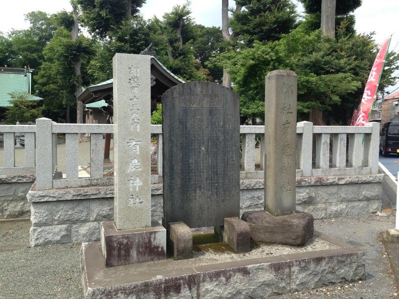 有鹿神社 (4)(1)