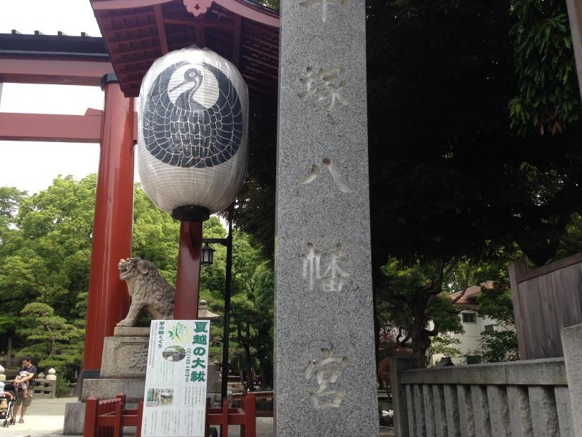 平塚八幡宮 (9)(1)